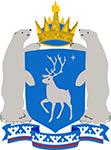Агентство инфраструктурного и промышленного  развития Ямало-Ненецкого автономного округа -